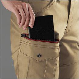 バートル 7059 ストレッチ高密度ツイルレディースカーゴパンツ(女性用) 長財布レベルブック収納ポケット
