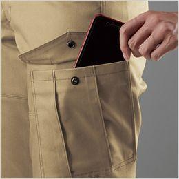 バートル 7059 ストレッチ高密度ツイルレディースカーゴパンツ(女性用) Phone収納ポケット