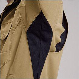 バートル 7092 [春夏用]ドビークロス半袖ジャケット(JIS T8118適合)(男女兼用) アームノーフォークメッシュ