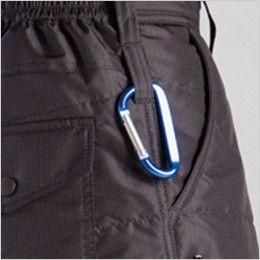 バートル 7512 [秋冬用]リップクロス防風防寒カーゴパンツ(男女兼用) 裾上げ不可 テーパードシルエット ツインループ