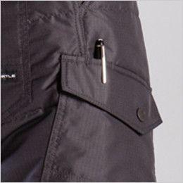 バートル 7512 [秋冬用]リップクロス防風防寒カーゴパンツ(男女兼用) 裾上げ不可 テーパードシルエット ペンさし