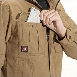 バートル 8091 [春夏用]綿100%ライトチノジャケット(男女兼用) Phone収納ポケット
