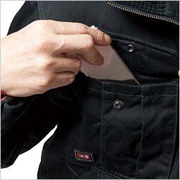 バートル 8110 チノクロス防寒ジャケット(大型フード付)綿100%(男女兼用) Phone収納ポケット