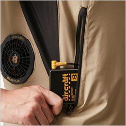 AC1111 バートル エアークラフト[空調服]長袖ジャケット(男女兼用) ポリ100% バッテリー収納ポケット(ファスナー止め)