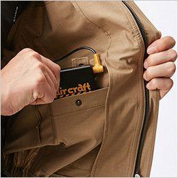 AC1111 バートル エアークラフト[空調服]長袖ジャケット(男女兼用) ポリ100% バッテリー収納ポケット(ドットボタン止め)