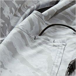 AC1111 バートル エアークラフト[空調服]長袖ジャケット(男女兼用) ポリ100% コードホール