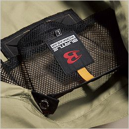[在庫限り]AC1121SET バートル エアークラフトセット[空調服] ハーネス対応 長袖ブルゾン(男女兼用) ポリ100% 衣服内の空気の循環を促す、調節式エアダクト