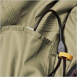 [在庫限り]AC1121SET バートル エアークラフトセット[空調服] ハーネス対応 長袖ブルゾン(男女兼用) ポリ100% コードホール