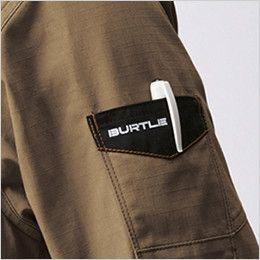バートル AC1131 エアークラフト[空調服]長袖ブルゾン(男女兼用) 綿100% ペン差しポケット