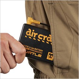 バートル AC1131 エアークラフト[空調服]長袖ブルゾン(男女兼用) 綿100% バッテリー収納ポケット(マジックテープ止め)