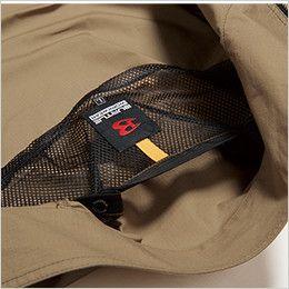 バートル AC1131 エアークラフト[空調服]長袖ブルゾン(男女兼用) 綿100% 衣服内の空気の循環を促す、調節式エアダクト