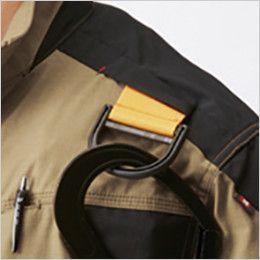 AC1141SET バートル エアークラフトセット[空調服]綿100% ハーネス対応  長袖ブルゾン(男女兼用) ハーネスフックハンガー(収納可)