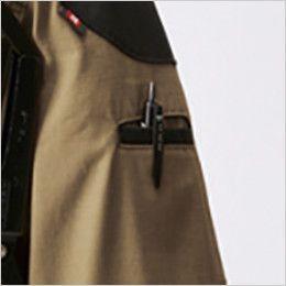AC1141SET バートル エアークラフトセット[空調服]綿100% ハーネス対応  長袖ブルゾン(男女兼用) ペン差しポケット