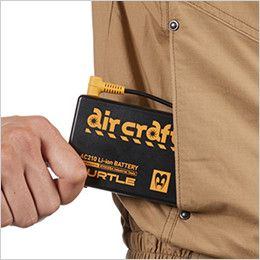 AC1141SET バートル エアークラフトセット[空調服]綿100% ハーネス対応  長袖ブルゾン(男女兼用) バッテリー収納ポケット(マジックテープ止め)