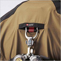 AC1141SET バートル エアークラフトセット[空調服]綿100% ハーネス対応  長袖ブルゾン(男女兼用) フルハーネス ランヤード取付口