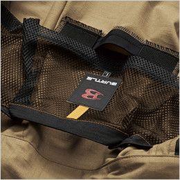 AC1141SET バートル エアークラフトセット[空調服]綿100% ハーネス対応  長袖ブルゾン(男女兼用) 衣服内の空気の循環を促す、調節式エアダクト