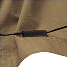 AC1141SET バートル エアークラフトセット[空調服]綿100% ハーネス対応  長袖ブルゾン(男女兼用) コードストッパー(マジックテープ止め)