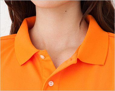 ドライポロシャツ(ポケ無し)(4.1オンス)(男女兼用) リブ仕様のキレイでしっかりとした襟