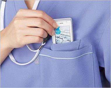 MZ-0018 ミズノ(mizuno) 人気No1スクラブ (男女兼用) PHS専用に作られた左胸ポケット