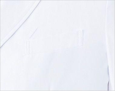 MZ-0026 ミズノ(mizuno) ドクターコート・ダブル(男性用) ポケット
