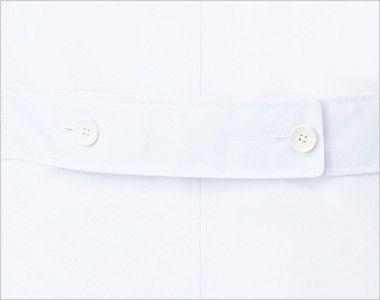 MZ-0026 ミズノ(mizuno) ドクターコート・ダブル(男性用) 背ベルトでシルエットが調整できます