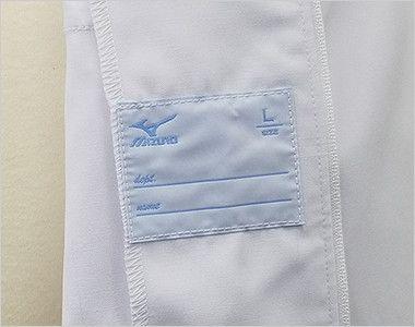 MZ-0056 ミズノ(mizuno) メンズハーフコート(男性用) MIZUNOの名札付き