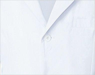 MZ-0176 ミズノ(mizuno) ドクターコート(男性用) ボタン部分