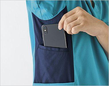MZ-0181 ミズノ(mizuno) スクラブ(男女兼用) ポケットに大きめのスマホが収納可能