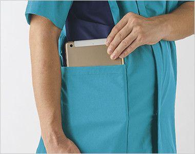 MZ-0181 ミズノ(mizuno) スクラブ(男女兼用) 小型タブレット端末がすっぽり収まる大きなポケット