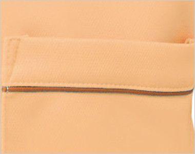 MZ-0194 ミズノ(mizuno) リハビリケアウェア(男女兼用) 一目でサイドがわかるポケットのパイピング