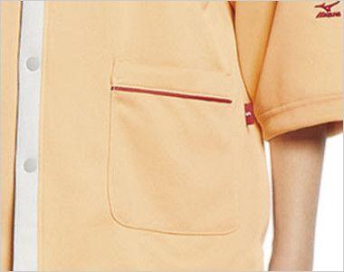 MZ-0194 ミズノ(mizuno) リハビリケアウェア(男女兼用) ポケット付