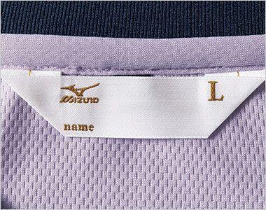 MZ-0198 ミズノ(mizuno) 入浴介助用ニットシャツ(男女兼用) サイズがわかりやすい衿吊りネーム