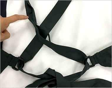 T-7500 チトセ(アルベ) 胸当てエプロン(男女兼用) 肩紐がずれ落ちないループ付き