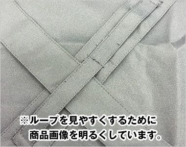 T-7500 チトセ(アルベ) 胸当てエプロン(男女兼用) ズレ防止ループ
