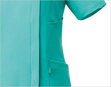 [在庫限り/返品交換不可]UN-0048 UNITE(ユナイト) 浅めVネック スクラブ(女性用) 収納力豊富なニ段ポケット