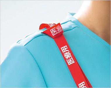 HI704 ワコール レディスジップスクラブ(女性用)  PHSのストラップを結び付けられるループ付き