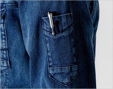 7340 アイズフロンティア ストレッチ3Dワークジャケット スタイルにもこだわったペンポケット