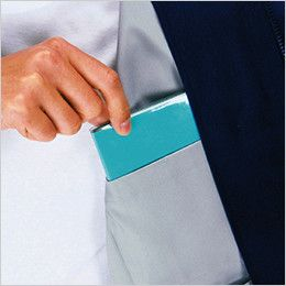 自重堂 43820 製品制電エコ 5バリューブルゾン(製品制電JIS T8118適合)  内ポケット