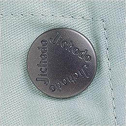 自重堂 46204 制電ソフトサマーツイル長袖シャツ オリジナルデザインボタン