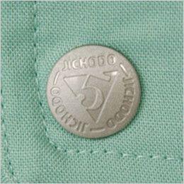 自重堂 47800 [春夏用]エコ 5バリュー 長袖ブルゾン(JIS T8118適合) オリジナルデザインボタン