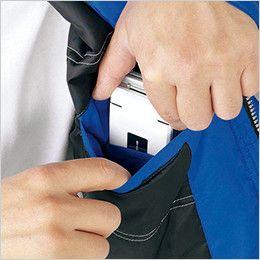 自重堂 48400 軽量防寒ブルゾン ポケット(携帯電話収納ポケット)
