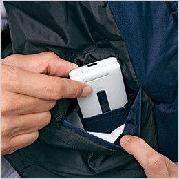 自重堂  [秋冬用]48460防水防寒ブルゾン(フード付き・取り外し可能) 携帯電話収納ポケット