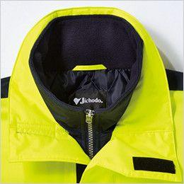 自重堂 48473 高視認性安全服 防水防寒コート(フード付) 二重衿仕様