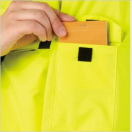 自重堂 48473 高視認性安全服 防水防寒コート(フード付) 左袖機能ポケット