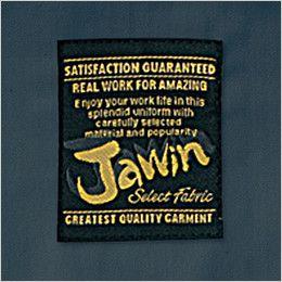 自重堂 51200 [秋冬用]JAWIN 長袖ブルゾン 背ネーム