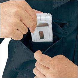 自重堂 51200 [秋冬用]JAWIN 長袖ブルゾン 電話収納ポケット