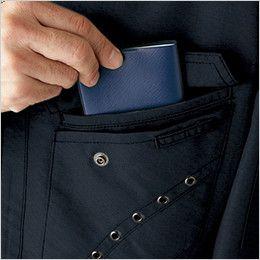 自重堂 51600 [秋冬用]JAWIN 長袖ジャンパー 二重ポケット