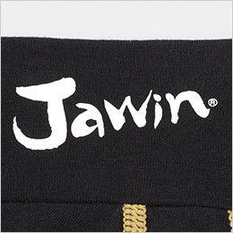 自重堂JAWIN 52024 綿素材コンプレッション ハイネック(新庄モデル) ロゴプリント