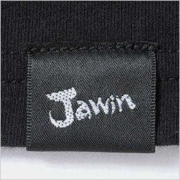 自重堂JAWIN 52024 綿素材コンプレッション ハイネック(新庄モデル) ワンポイント