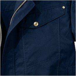自重堂 54020 [春夏用]JAWIN 空調服 制電 長袖ブルゾン ボタンポケット